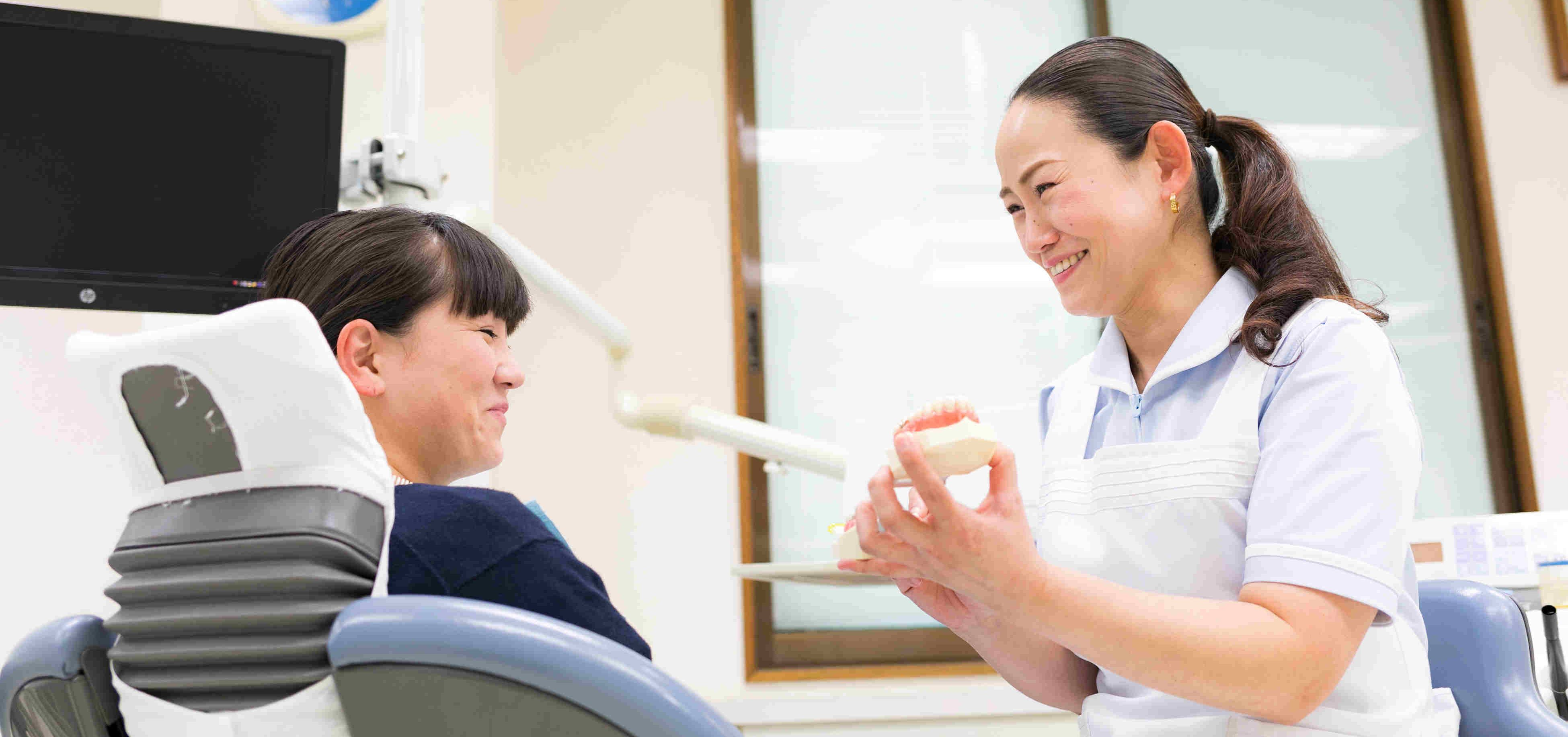 メンテナンスや定期検診のご案内|白河の須藤歯科医院