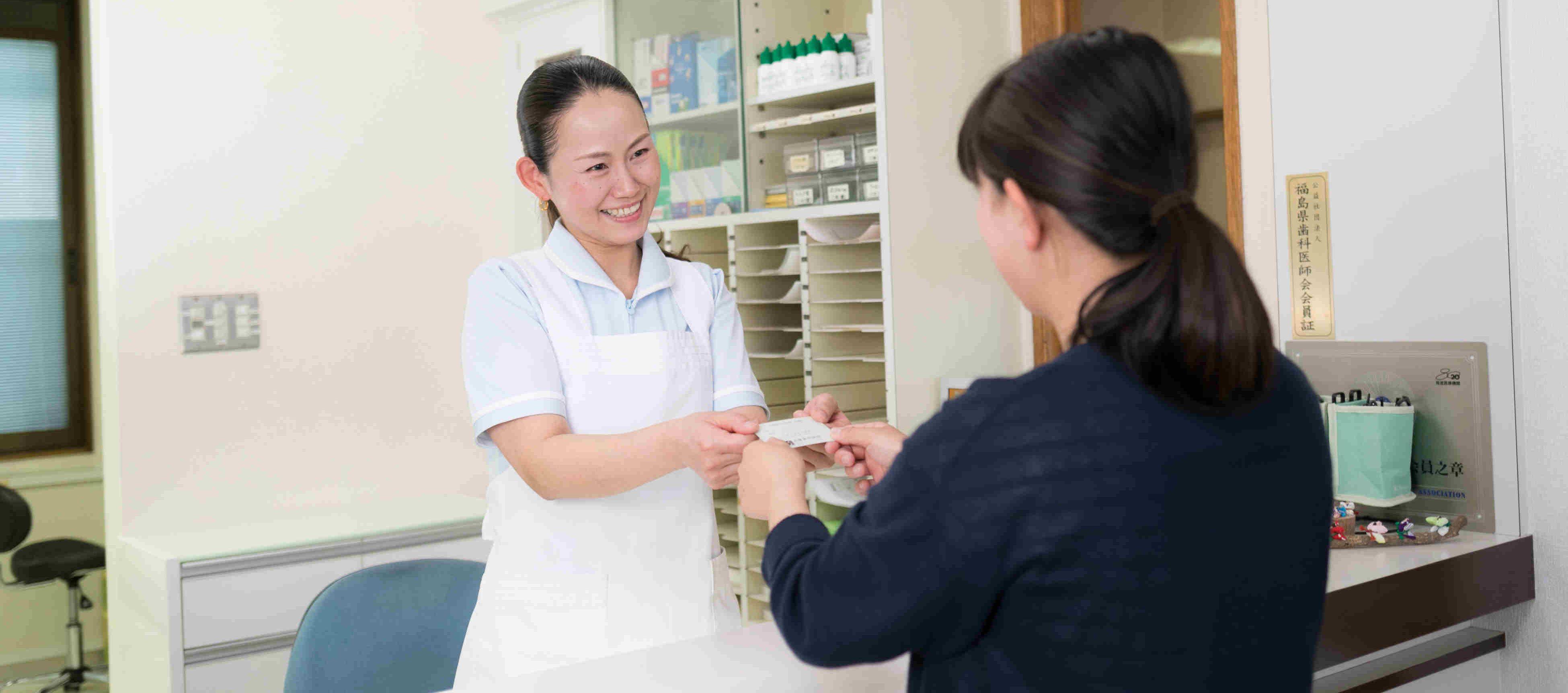 受付・問診|白河の須藤歯科医院