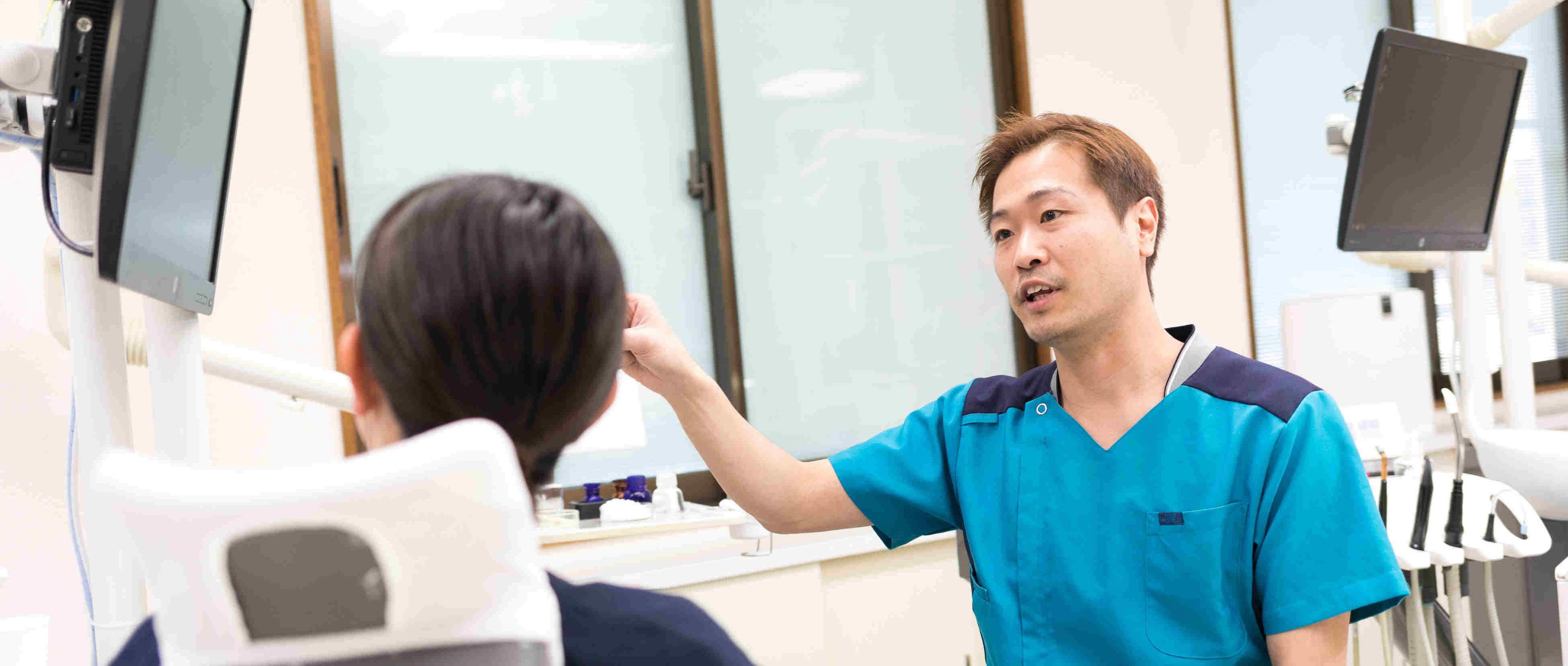カウンセリング|白河の須藤歯科医院