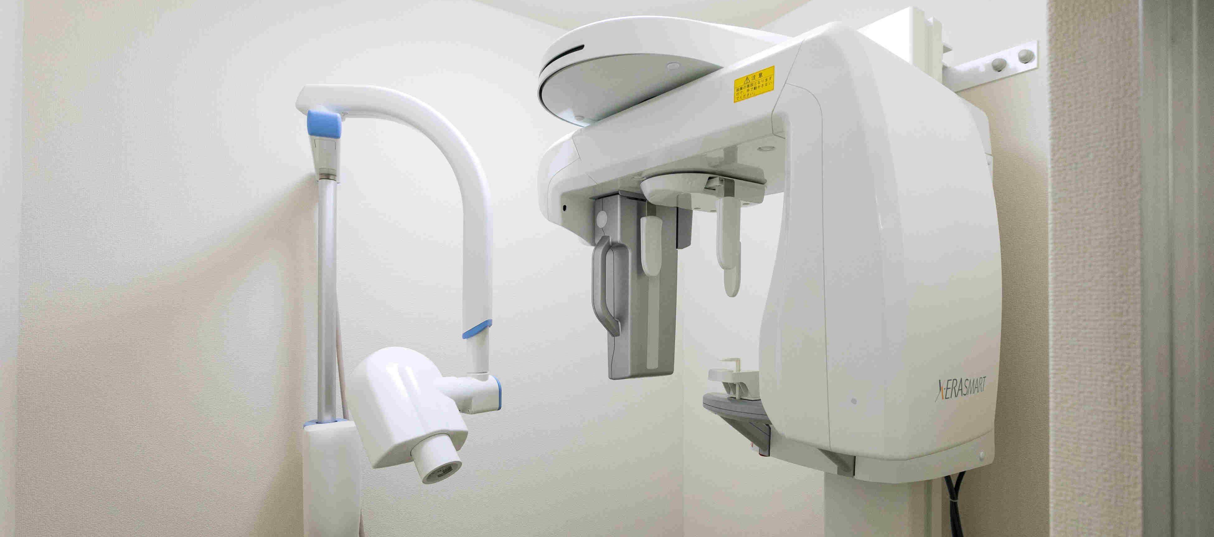 検査|白河の須藤歯科医院