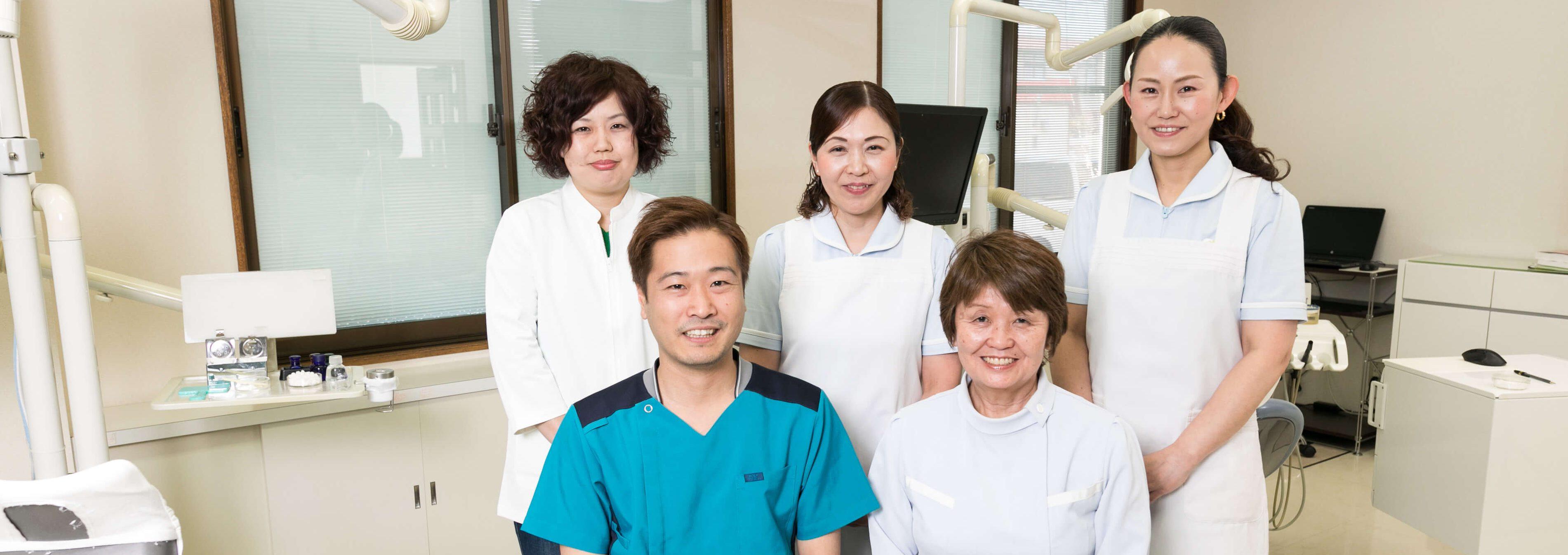 チーム医療|白河の須藤歯科医院