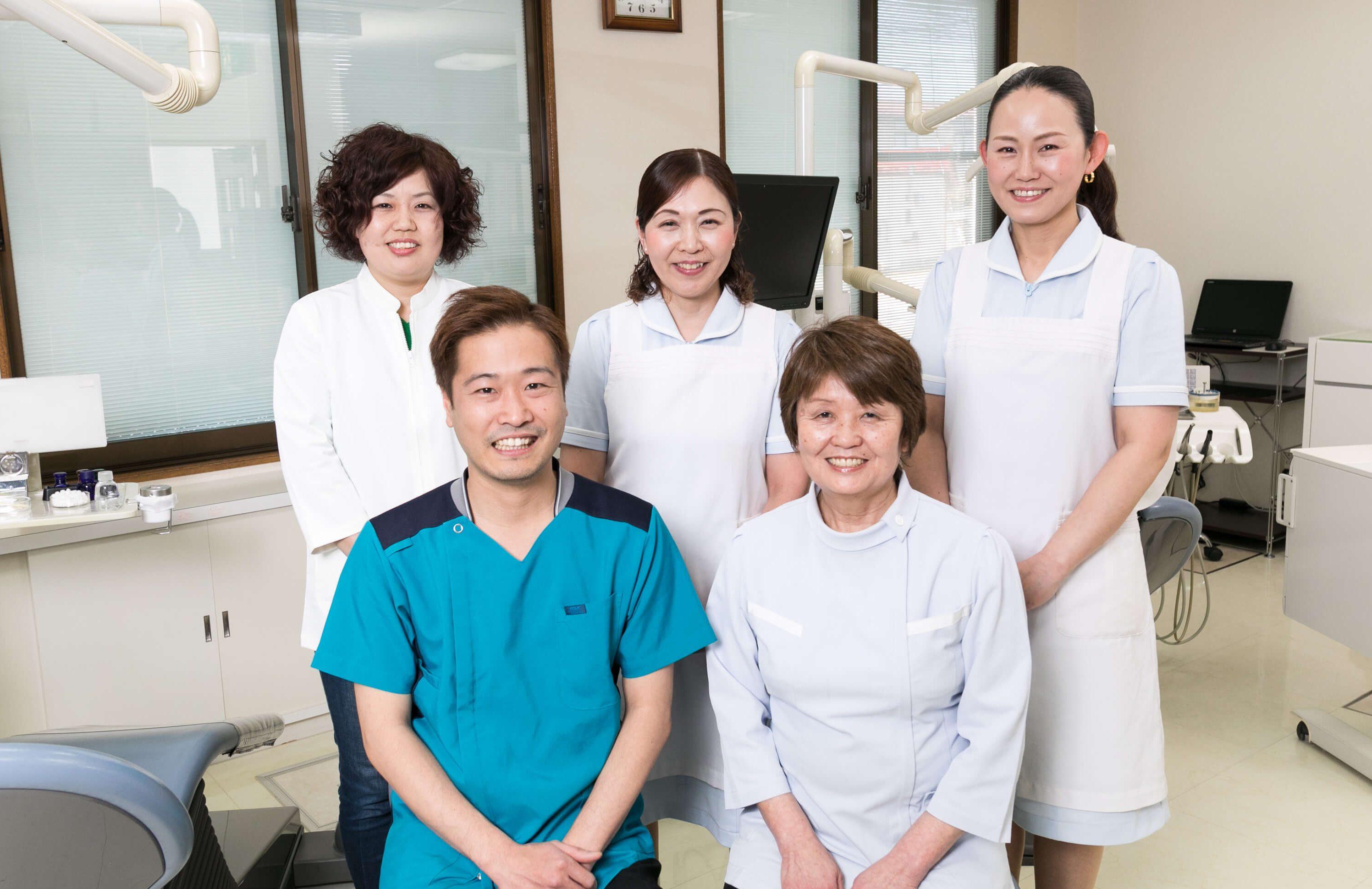 須藤歯科医院からのメッセージ